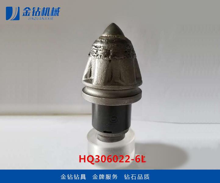 HQ306022-6L