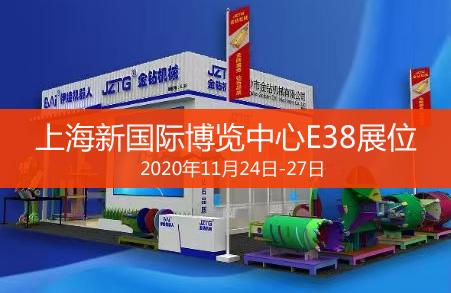 11月24日到27日上海宝马展欢迎您!